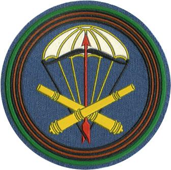 28 гвардейская стрелковая дивизия 92 гвардейский стрелковый полк