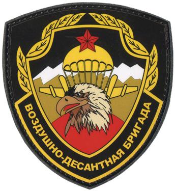 Informnapalm: российские десантники из 31-й бригады - активные участники банды террористов патриот